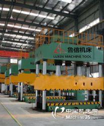 专业生产液压机,800T-5000T四柱液压机