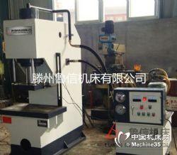 單柱液壓機YTD41-60T
