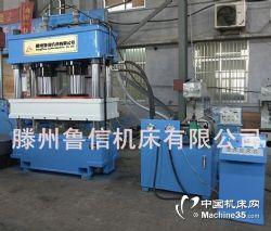 四柱三梁液压机YQ32-250