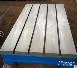 供应2000*4000铸铁平台平板大型焊接平台