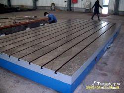 供应铸铁地板平台试验平板