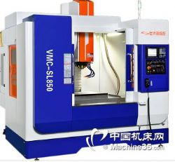 仕兴鸿加工中心VMC-SL850租售、出租