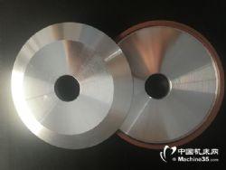 蝶形一號(D1)150 金剛石樹脂砂輪