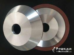 供应碗型(BW)150金刚石树脂砂轮