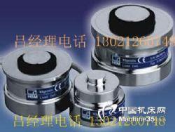供应RTNc3/47t 德国HBM 称重传感器