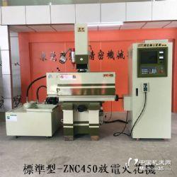 台湾荣田znc450EDM放电火花机标准款
