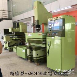 台湾荣田znc450v精密款放电火花机