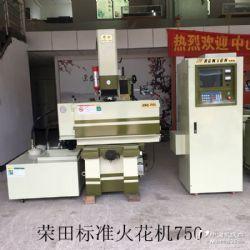 台湾荣田znc750EDM标准款放电火花机
