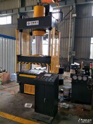 汉格直供三梁四柱250吨液压机 plc编辑高精度液压机
