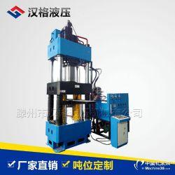 500T四柱三梁式液压机牛羊舔砖成型机可根据需求定制送货上门