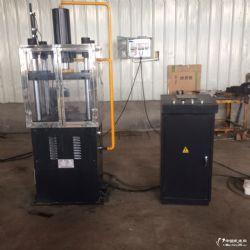 小型四柱三梁液压机 63吨PLC编制快速缸压制成品液压机