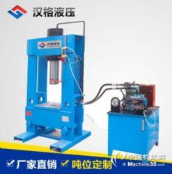 供应100吨框架式小型龙门液压机