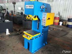 25吨小型单柱液压机 单臂校直压装专用油压设备