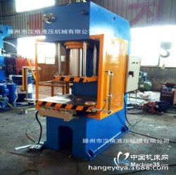 63吨压装校正多功能单臂液压机