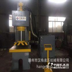 250吨单臂校正液压机带四柱导向机器精度高性能稳定