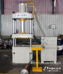 国标液压机100吨三梁四柱 精度高 服务优