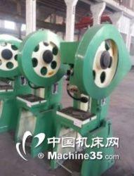云南昆明J23-16t优质冲床厂家直销