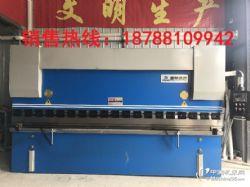 云南昆明不銹鋼專用4米數控折彎機價格