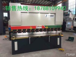 供应云南昆明63T/2500数控折弯机厂家直销