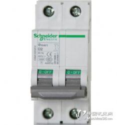 代理经销施耐德OSMC32N 2P C50A小型断路器