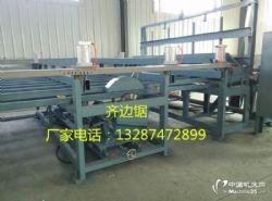 木工拼板机厂家|自动木工拼板机厂家|全自动木工拼板机厂家