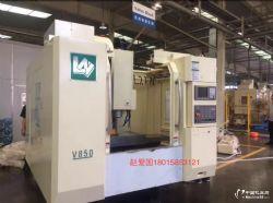 供应高速高精度小立式加工中心优发国际