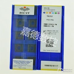 株洲SNMG120404-PMYBC252数控切削刀片