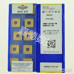 株洲SNMG120408-PMYBC251数控刀片