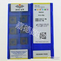 株洲SNMG120412-PMYBC252数控车床刀片