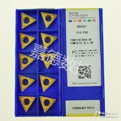 TCMT16T304-HFYBC251株洲鉆石數控刀具
