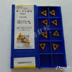 TCMT110204-HMYBC251株洲鉆石數控刀具