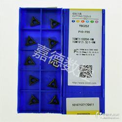 TCMT110204-HMYBC252株洲鉆石數控刀具