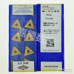 株洲钻石数控刀具TNMG160404L-ZCYBC251