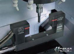 供应意大利马波斯MARPOSS非接触式对刀系统ML75P