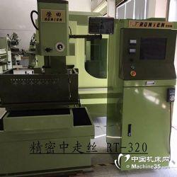 厂家直销荣田高精密中走丝线切割机床保修两年价格