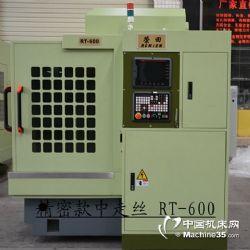 台湾荣田精密RT600高速雕铣机 数控精雕机