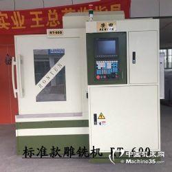 台湾荣田标准款600高速雕铣机 数控精雕机