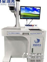 东莞塑胶塑料激光打标机