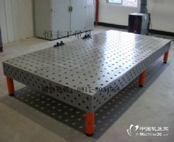 高精密铸铁平台/三维柔性焊接平台