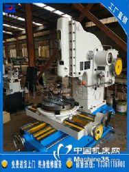 专业厂家生产B5020插床 花键插床 立式插床