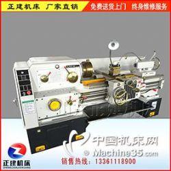 供应C6140x1000普通卧式车床 性能稳定操作简单