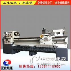 供应C6150X1米车床 卧式普通车床 多功能小型优发国际车床