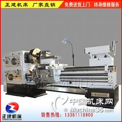 供应沈阳型优发国际C6163X1000重型车床马鞍车床 大孔径车