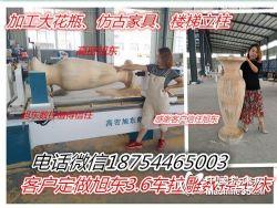 木工数控车床价格-全自动木工数控车床价格