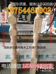 木工数控车床价格 数控木工车床多少钱 中小型数控木工车床价格