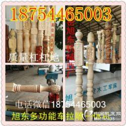 木工数控车床厂家、木工车床价格、数控木工车床一台多少钱