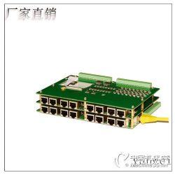 供应以太网 八轴运动控制卡 多轴通用运动控制卡