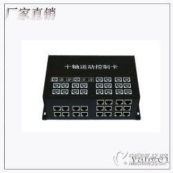 供应脱机/MODBUS十二轴运动控制器 MS512E/A