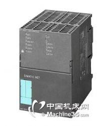 德国原装进口西门子PLC S7300高级通信模块