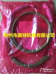 6XV1440-4AN20西门子绿色2米连接电缆